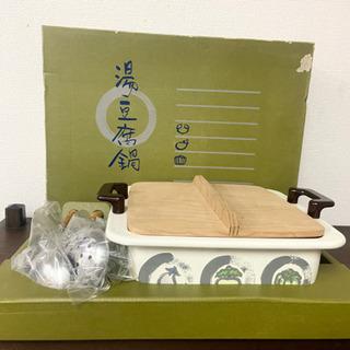 中古 18㎝ 角形 湯豆腐鍋 と穴あきお玉と穴無しお玉のセット(...
