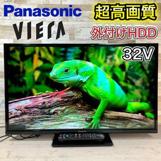 【すぐ見れるセット‼️】Panasonic VIERA 液晶テレ...