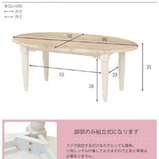 新品の3分の1の値段!ローテーブル、センターテーブル