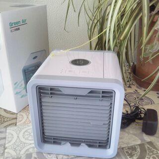 【ネット決済】ミニ冷風扇 GREEN AIR HO-80395