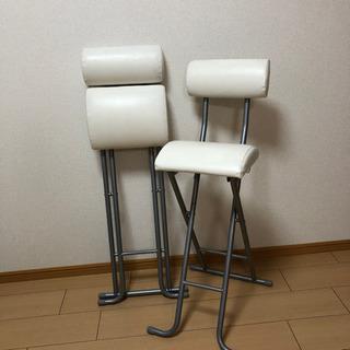 折り畳み椅子 2脚セット カウンターチェア
