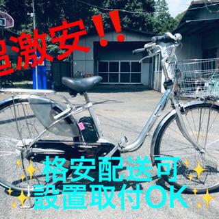 ET365番 ⭐️電動自転車Panasonic ビビ EN…
