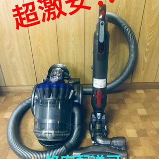 ET368番⭐️ダイソン電気掃除機⭐️