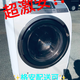 ET374番⭐️10.0kg⭐️日立ドラム式電気洗濯乾燥機⭐️