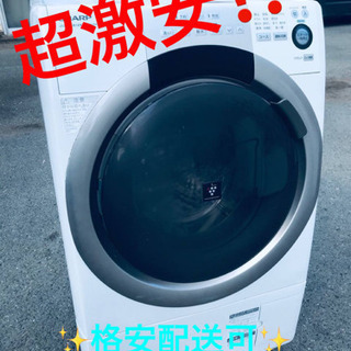 ET375番⭐️ 7.0kg⭐️ SHARPドラム式電気洗濯乾燥機⭐️