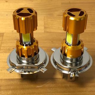 LEDヘッドライト2個 アルミ H4タイプ