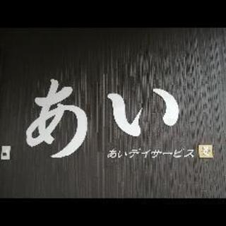 彩香習字教室。(日本習字教育財団)幼児から大人指導