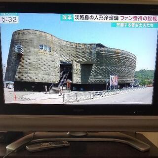 【稼動品】SHARP液晶TV LC-32BD1 付属品付き