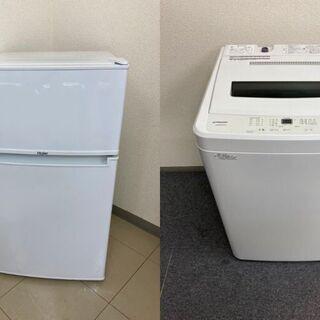 コンパクトセット('Д')【冷蔵庫・洗濯機】CR072402 B...
