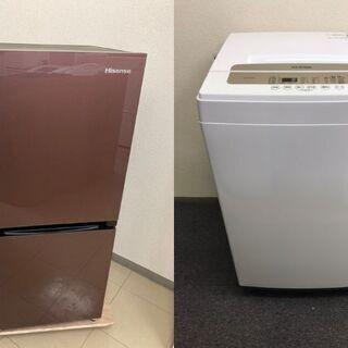 お手軽セット('Д')【冷蔵庫・洗濯機】CR072402 AS0...