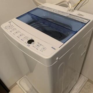 ◼️2020年製◼️ハイアール 4.5kg全自動洗濯機 「新型 ...