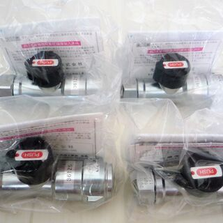 ☆光陽産業 361Z5 LPガス用 可とう管ガス栓 機器接続ガス...