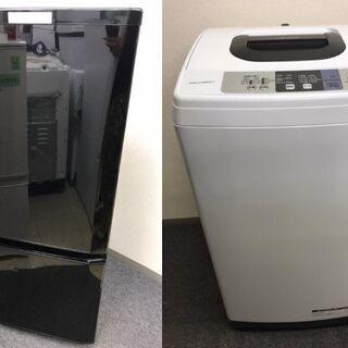 おまかせセット('Д')【冷蔵庫・洗濯機】AR072002 CS...