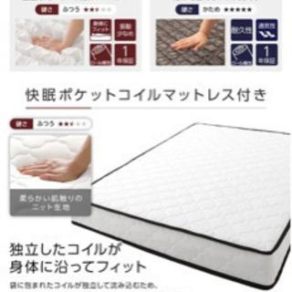 【ネット決済】ポケットコイルマットレス セミダブル