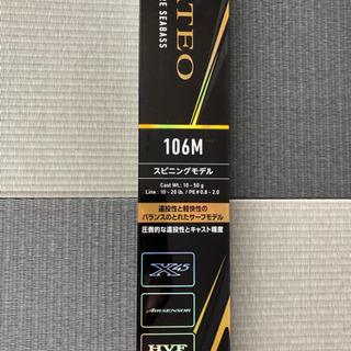 ラテオ 106M