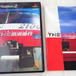 ☆PS2/THE 京浜急行 TRAIN SIMULATOR RE...