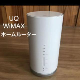【ネット決済】au WiMAX ホームルーター