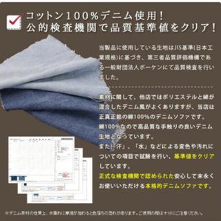【早い者勝ち!保管期間〜8/2まで!】北欧風デニム素材のおしゃれ...