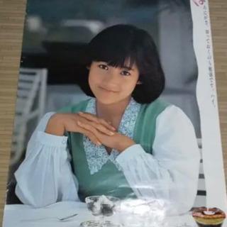 岡田有希子ちゃんのポスターや雑誌、切り抜きなど 譲って下さ…