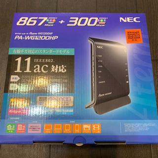 【値下げ‼︎】Wi-Fiホームルーター NEC PA-WG120...