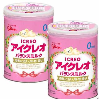 アイクレオ バランスミルク  0歳から 800g 新品