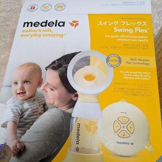【メーカー保証期間内】Medela 電動搾乳期【美品】