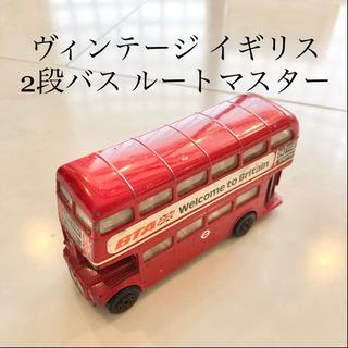 【ネット決済・配送可】【ネット決済・配送】イギリス 二段バス ル...