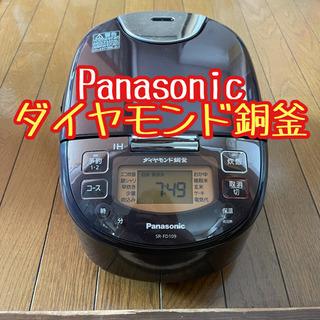【ネット決済・配送可】2020年 Panasonic 炊飯器 ダ...