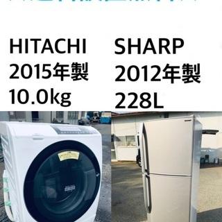 ★送料・設置無料★  10.0kg大型家電セット☆⭐️冷蔵庫・洗...