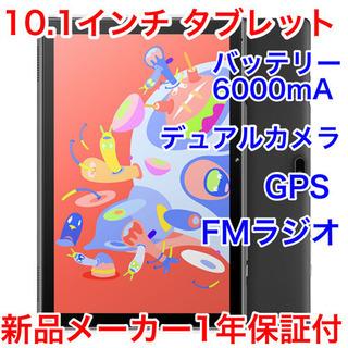 VANKYO MatrixPad S10T 64G Tablet...