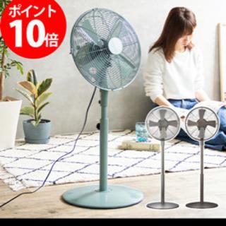 レトロファン 扇風機 オシャレ