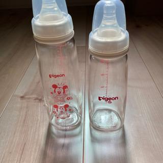 ピジョン ガラス哺乳瓶
