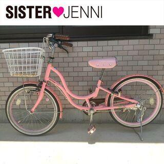Sister LOVE JENNI DAIWA ダイワ 女の子用...