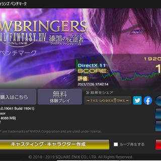 【ネット決済・配送可】【ゲーミングPC】 Ryzen 5 360...
