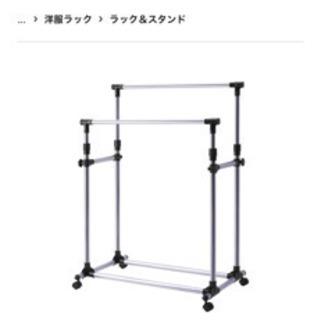 【ネット決済】IKEAのパイプラック