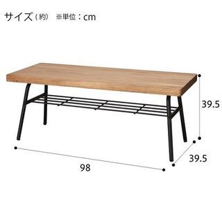 【ネット決済】ニトリ NITORI ダイニングテーブル ローテー...