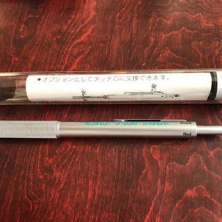 【未使用品】3色+シャープ マルチメカペン