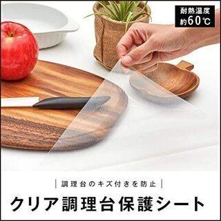 【新品・未使用】EVA製 食器棚シート(30*150cm)