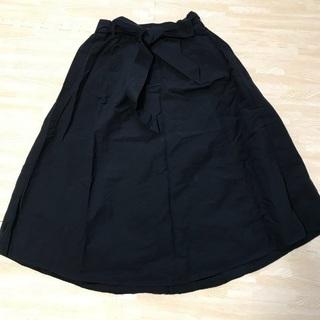 ピンクアドベ フィッシュテールスカート