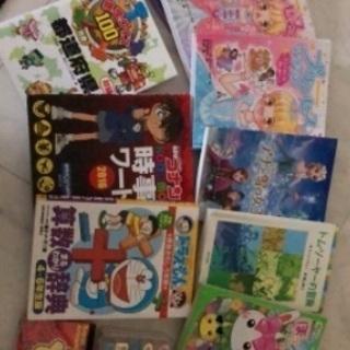 【ネット決済】本と ハンコ メモ帳