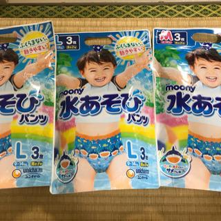 【ネット決済】水遊びパンツ新品L2袋とM1袋
