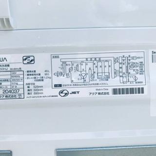 ②✨2020年製✨163番 AQUA✨全自動電気洗濯機✨AQW-G50HJ‼️ − 東京都