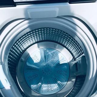 ②✨2020年製✨163番 AQUA✨全自動電気洗濯機✨AQW-G50HJ‼️ - 新宿区