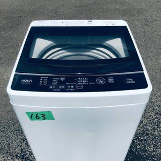 ②✨2020年製✨163番 AQUA✨全自動電気洗濯機✨AQW-G50HJ‼️の画像