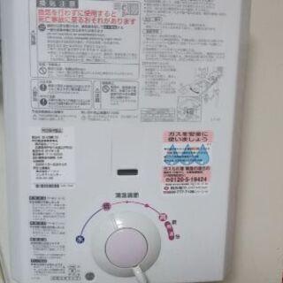【ネット決済】NORITZ給湯器