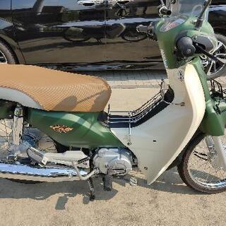 スーパードリーム(スーパーカブ) 125cc