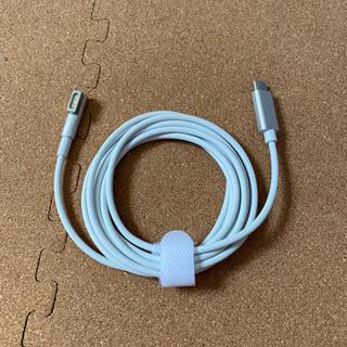 MacBook 充電ケーブル