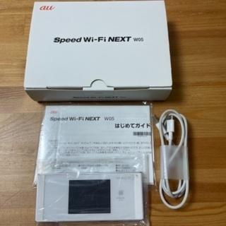 au wifi ルーター  Speed Wi-Fi NEX…