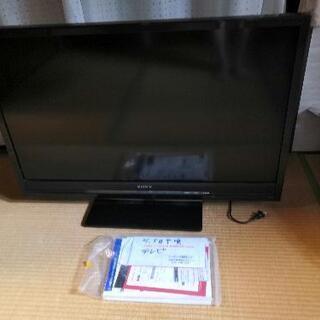 【ネット決済】SONY 液晶テレビ40型 KDL-40F1 09年式