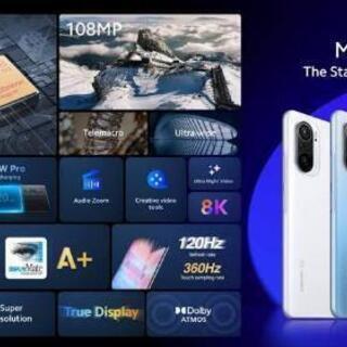 【ネット決済・配送可】(未開封) Xiaomi Mi 11i S...
